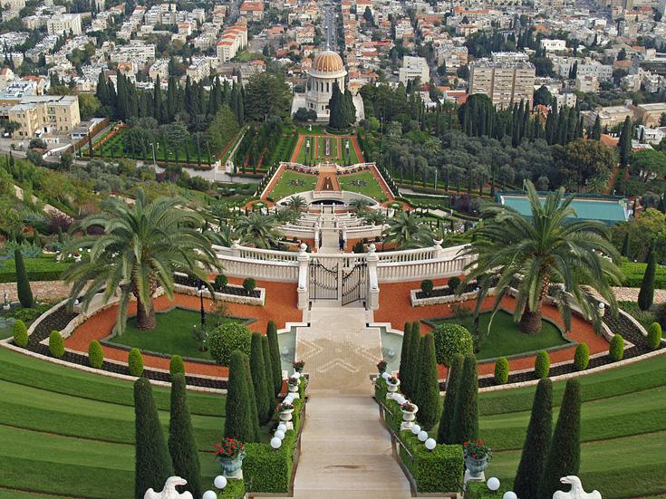 Gradinile Bahá'í