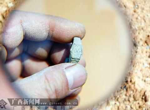 Un ceas elvețian descoperit într-un mormânt din timpul dinastiei Ming