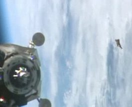 Baze extraterestre în sistemul nostru solar: probe noi