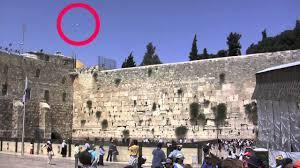 Un spirit a apărut la Zidul Sfânt din Ierusalim